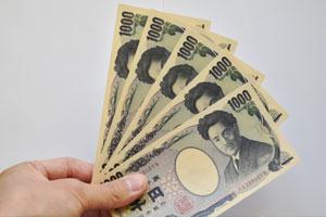 5000円キャッシュバック