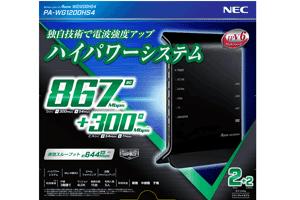 WG1200HS4