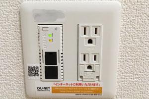 D.U-netのポート