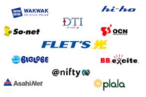 IPv6接続のプロバイダ