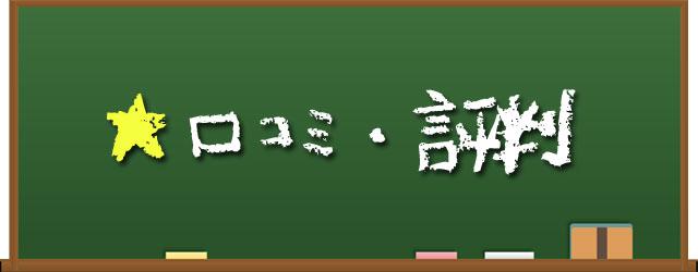 NURO光評判