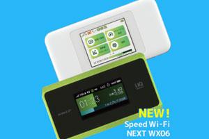 Speed Wi-Fi WX06